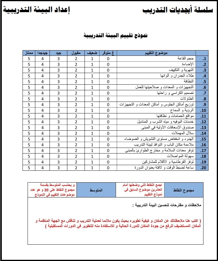 Page_1